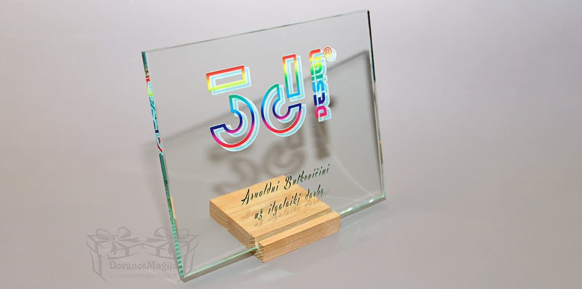 Verslo apdovanojimas, darbų galerija