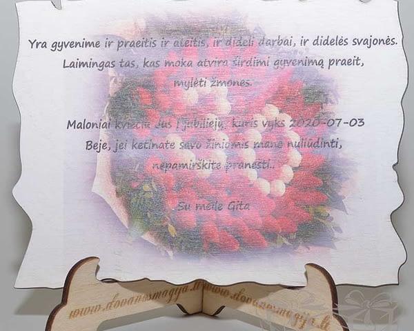 Kvietimas su spauda 15x20cmDovanosMagija_Medinės Dovanos iš plokštės
